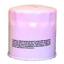 filtre à huile pour honda BF50 à BF250